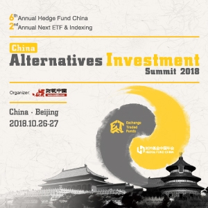 Next ETF China 2018 (Shanghai) 6 Dec