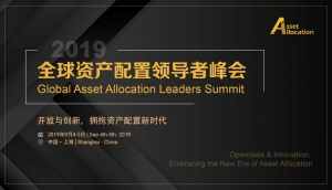 Global Asset Allocation Leaders Summit (Shanghai) 4-5 Sep 2019