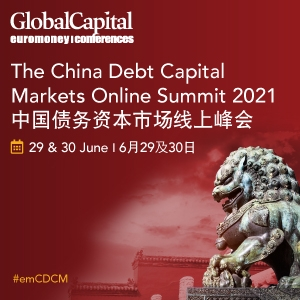 Virtual Event 29-30 Jun 2021: The China Debt Capital Markets Online Summit