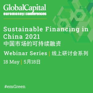 Webinar 18 May 2021: Sustainable Financing in China - Transition finance: Is perfect the enemy of good?